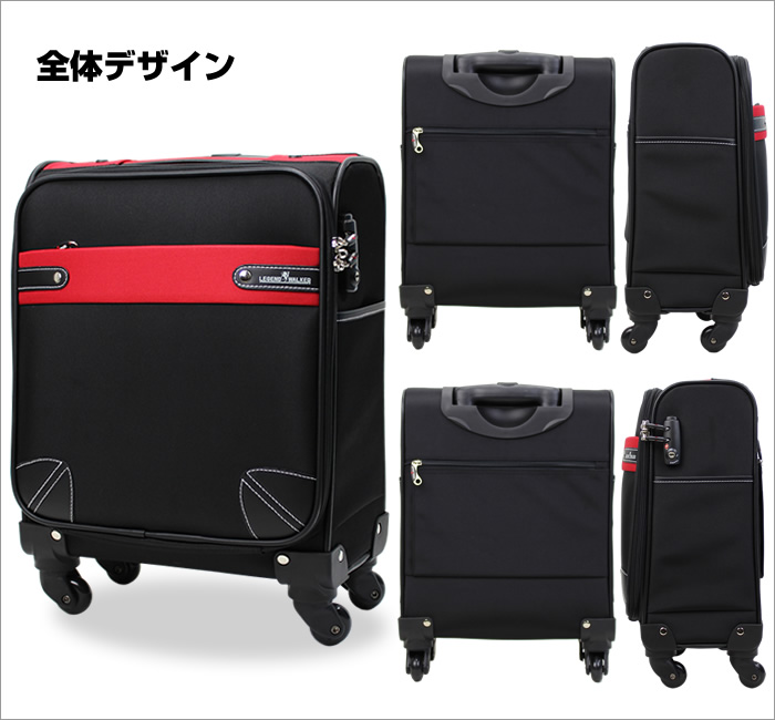 Carry-on possible traveling bag 4015-41 in the small soft carry suitcase traveling bag traveling bag carrier bag carrier bag business bag domestic airline airplane for in 1-3 traveling bag carry case days