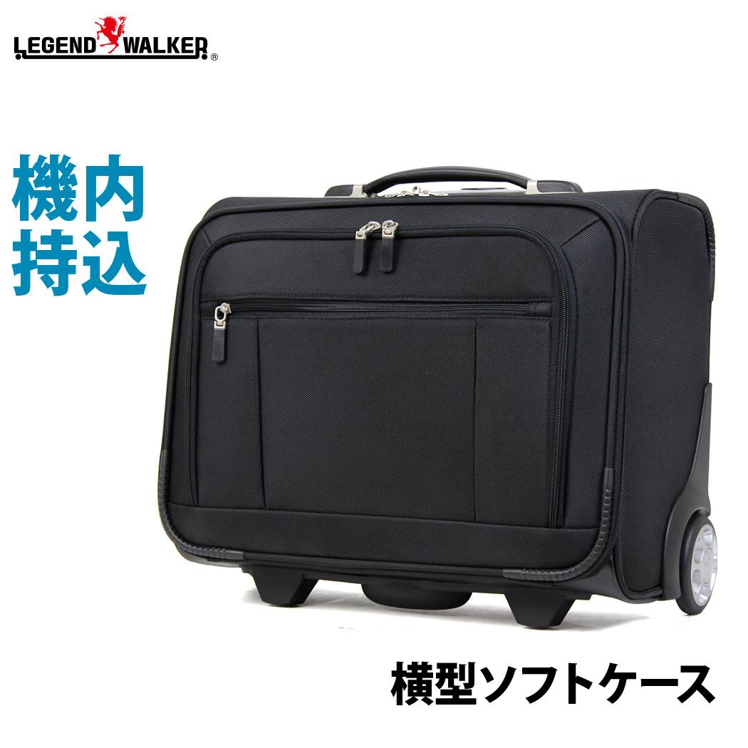 スーツケース キャリーケース キャリーバッグ 旅行用品 ビジネス キャリー 機内持ち込み 可 TSAロック ソフトキャリー ビジネスバッグ ノートPC収納対応 キャリーケース 4039-34
