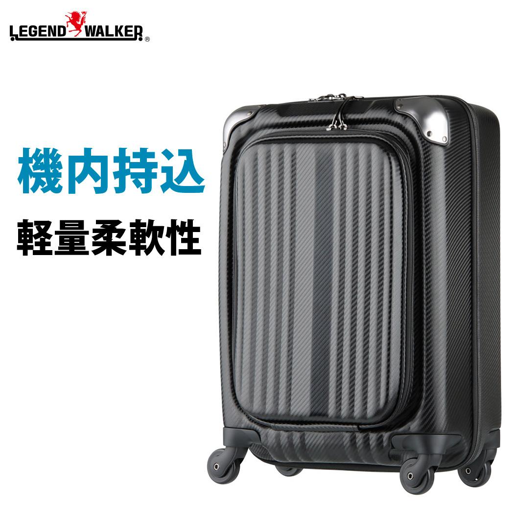 ソフトケース スーツケース ビジネスキャリー SSサイズ 機内持ち込み EVA+PVC T&S 軽量 耐水性 クッション性 BLADEレジェンドウォーカー 縦型【W-4047-50】