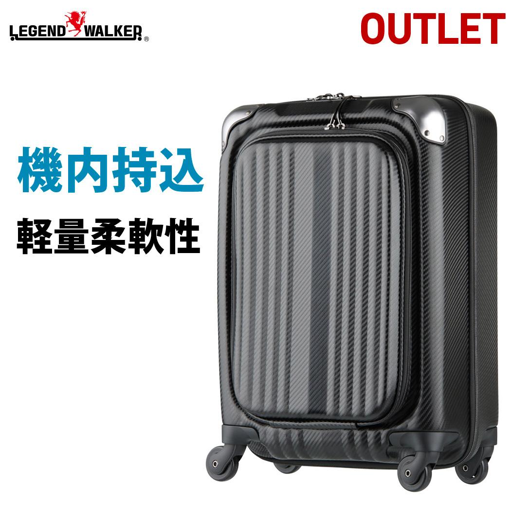 アウトレット ソフトケース スーツケース キャリー SSサイズ 機内持ち込み EVA+PVC T&S 軽量 耐水性 クッション性 BLADEレジェンドウォーカー 縦型【4047-50】