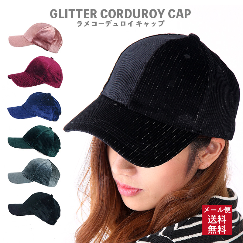 2b9d87bc74f29c It is standard in corduroy cap low cap popularity LADYS MENS Lady's men hat  cap CAP ...