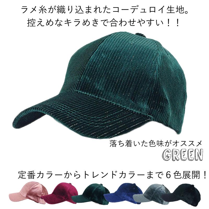 8651f2fef9e790 ... It is standard in corduroy cap low cap popularity LADYS MENS Lady's men hat  cap CAP ...