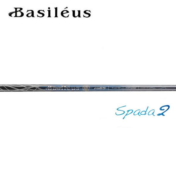 取寄せ商品 代引き不可:発送7営業日前後 バシレウス スパーダ2 60 ドライバー用シャフト/ Basilus Spada2 60