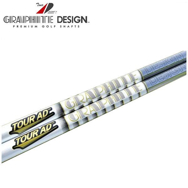取寄せ商品 代引き不可:発送7営業日前後 グラファイトデザイン ツアーAD シャフト / Graphite Design Tour AD TP-4 shaft