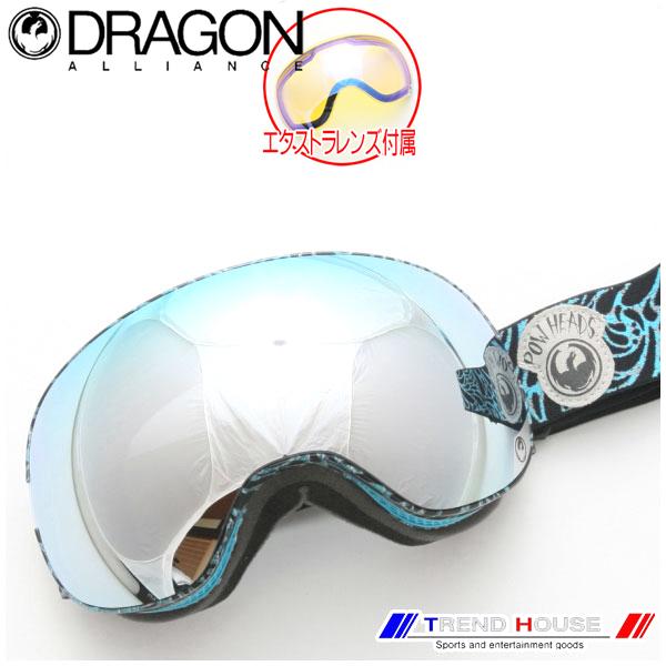 ドラゴン X2 Pow Heads Blue/Mirror Ion+Yellow Blue Ion 722-6254 DRAGON APX
