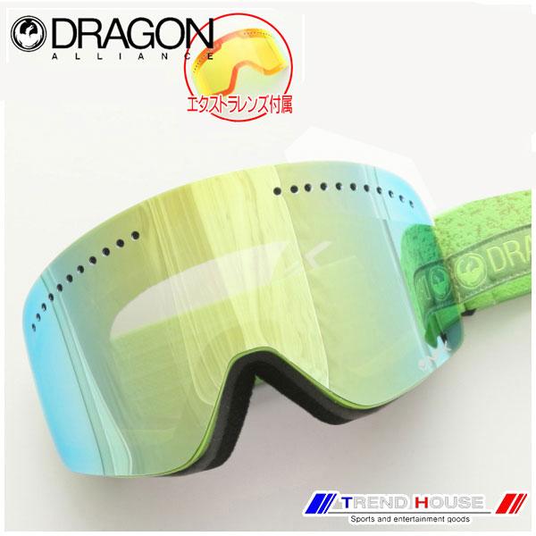 ドラゴン NFX Stone Green/Smoke Gold+Yellow Red Ion 722-6305 DRAGON APX