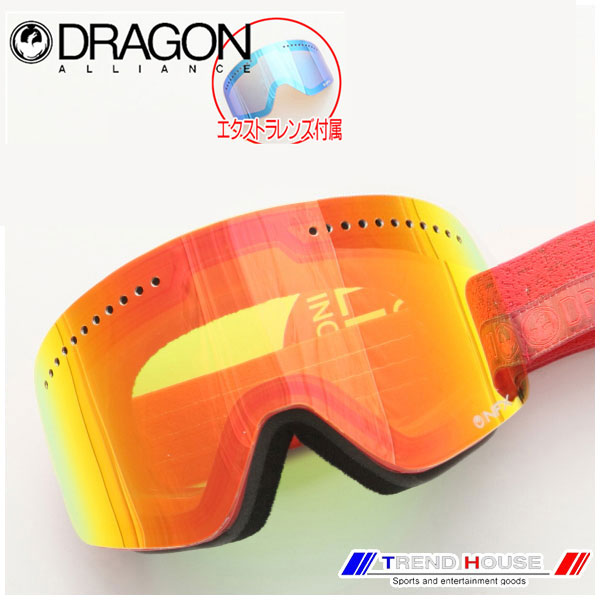 2017 ドラゴン NFX Stone Red/Yellow Red Ion+Blue Steel 722-6306 DRAGON APX