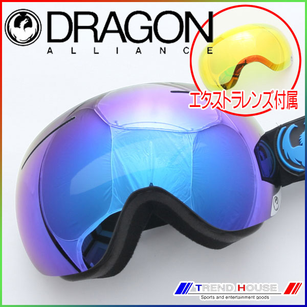 ドラゴン ゴーグル X1 Jet/Dark Smoke Blue+Yellow Red Ion 722-5417 DRAGON