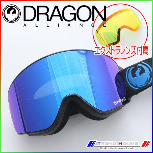 ドラゴン ゴーグル NFX2 Jet/Dark Smoke Blue+Yellow Red Ion 722-5517 DRAGON