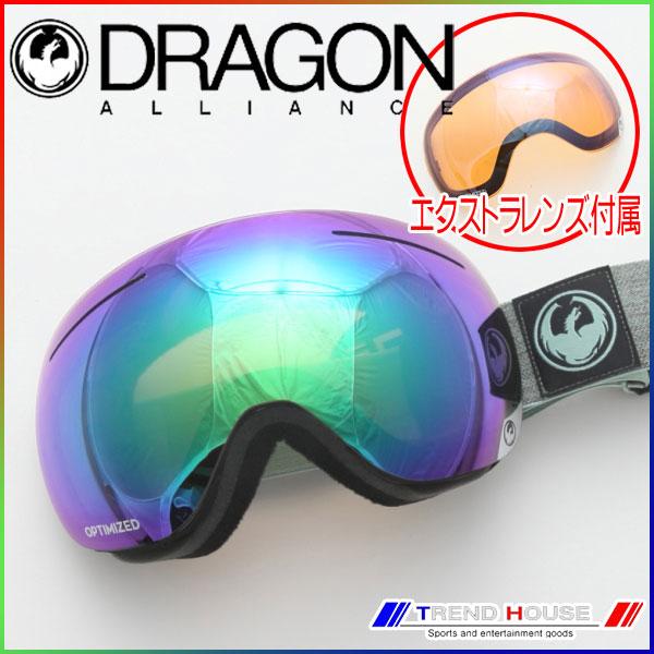 ドラゴン ゴーグル X1 Hone Emerald/Optimized Flash Green+Optimized Flash Blue 722-6277 DRAGON