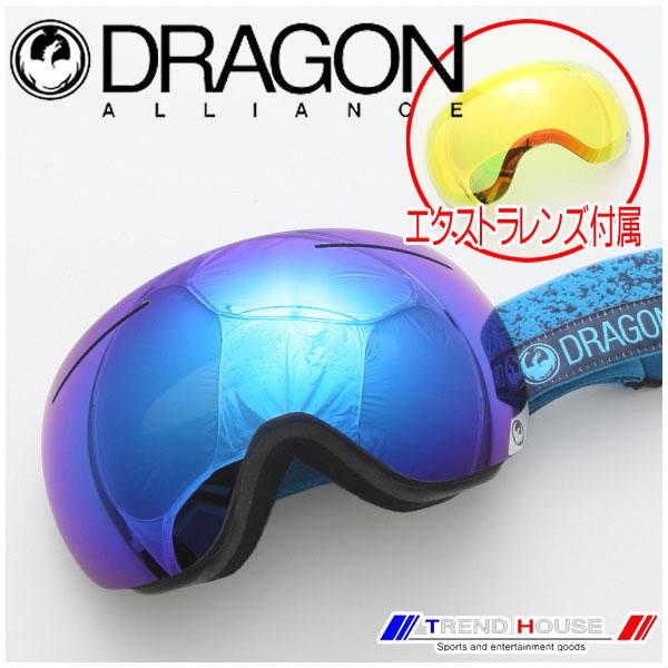 ドラゴン ゴーグル X1 Stone Blue/Dark Smoke Blue+Yellow Red Ion 722-6279 DRAGON