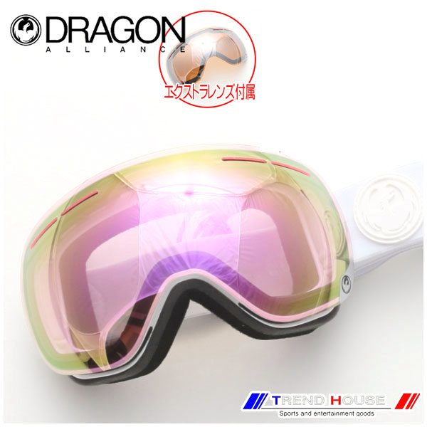 ドラゴン ゴーグル X1s Whiteout/Pink Ion+Ionized 722-5443 DRAGON