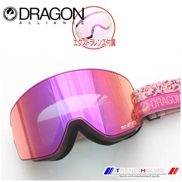 ドラゴン ゴーグル NFX2 Stone Pink/Purple Ion+Pink Ion 722-6228 DRAGON