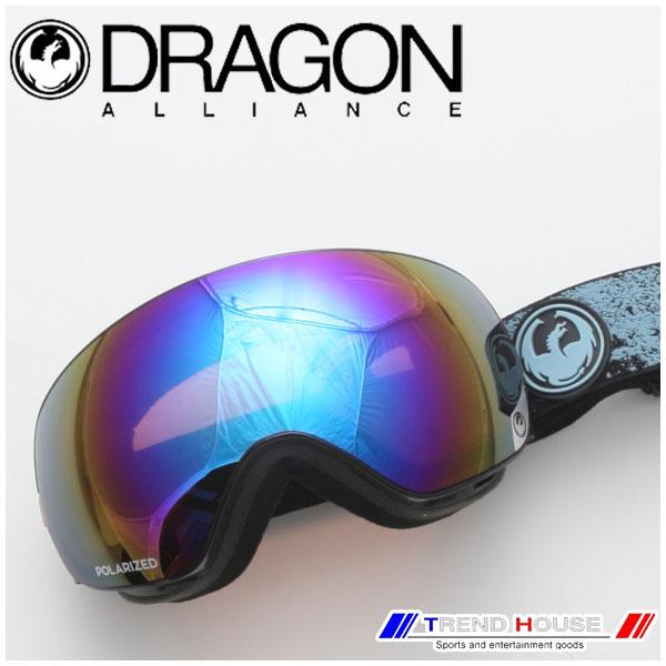 ドラゴン ゴーグル X2s Mason Blue/Flash Blue Polarized 722-6260 DRAGON