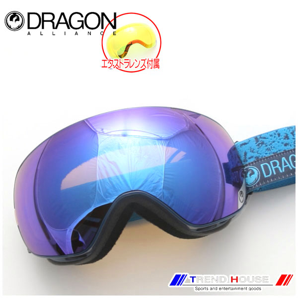 ドラゴン ゴーグル X2s Stone Blue/Blue Steel+Yellow Red Ion 722-6224 DRAGON