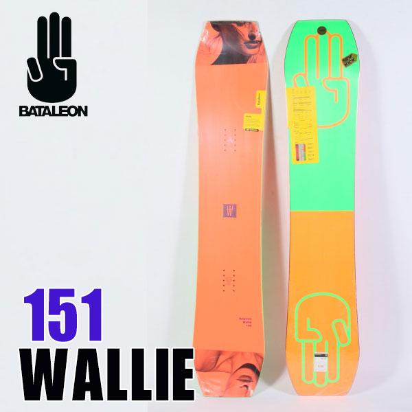 ソールカラー指定可 19-20モデル バタレオン ウォーリー 151 BATALEON WALLIE ジブ・パーク・フリースタイル