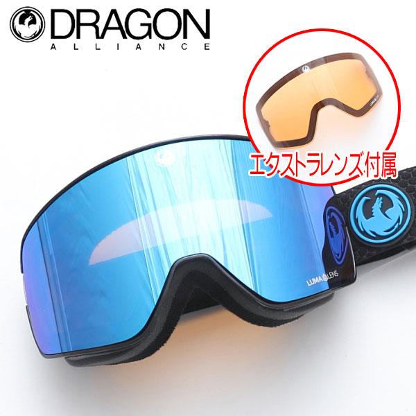 ドラゴン ゴーグル NFX2 Split/LumaLens Blue Ion+LumaLens Amber 603-0333 DRAGON ルマレンズ