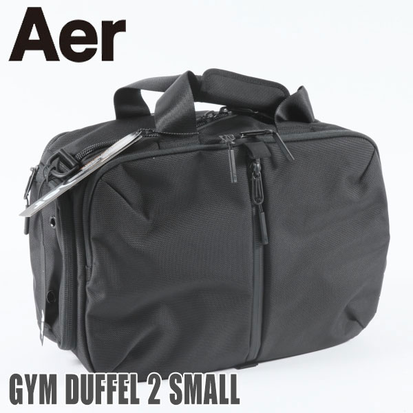 エアー ビジネスバッグ ジムダッフル 2 スモール AER/AER11009 GYM DUFFEL 2 SMALL Black