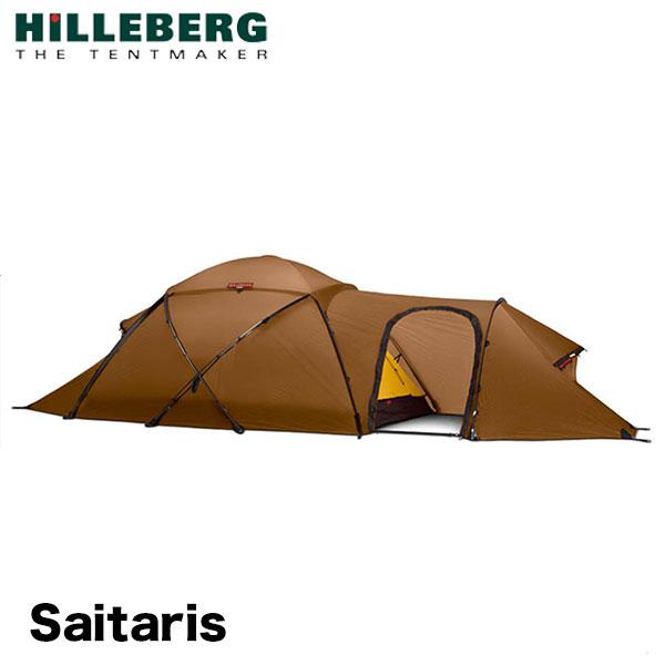ヒルバーグ サイタリス サンド HILLEBERG/011913 Saitaris Sand テント