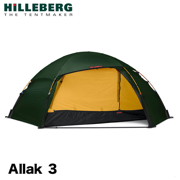 ヒルバーグ アラック 3 グリーン HILLEBERG/018111 Allak 3 Green テント