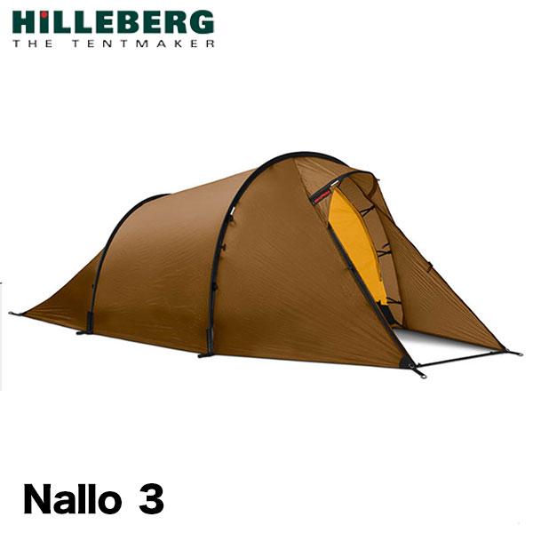 ヒルバーグ ナロ 3 サンド HILLEBERG/013613 Nallo 3 Sand テント