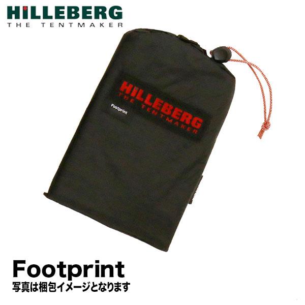 ヒルバーグ ケロン 3 フットプリント HILLEBERG/0211661 Keron 3 Footprint フットプリント