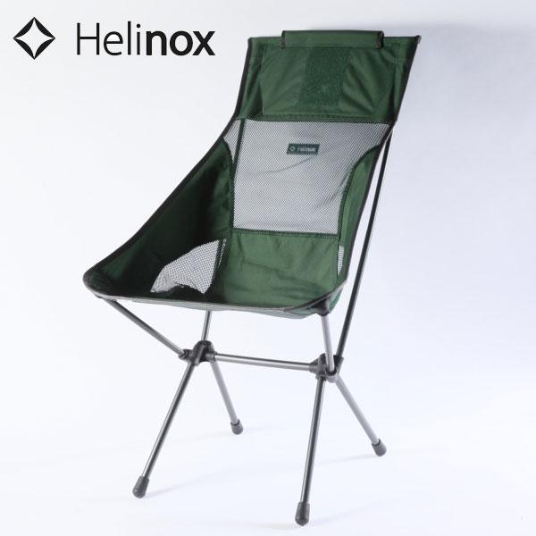 ヘリノックス サンセットチェア HELINOX/11158 Sunset Chair FOREST GREEN