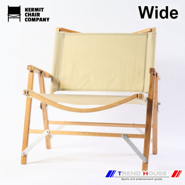 Kermit Chair Wide/カーミットチェア ワイド タン[Tan]