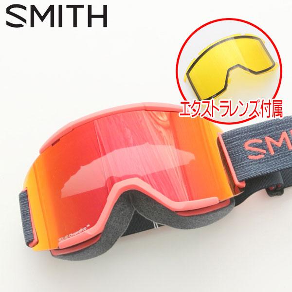 2020 スミス ゴーグル スカッド アジアンフィット SQUAD ASIAN FIT RED ROCK/CHROMAPOP SUN RED MIRROR+YELLOW メンズ SMITH