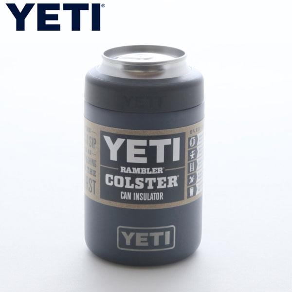 送料込 (北海道/沖縄除く)平日12時までで即日発送!自社在庫 イエティ クーラーズ ランブラー コルスター 2.0 YETI Coolers Navy Rambler Colster 2.0