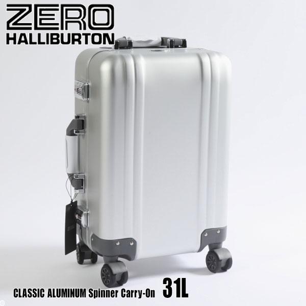 ゼロハリバートン クラシック アルミ Spinner Carry-On 31L ZRC19A Silver 94362 CLASSIC ALUMINUMスーツケース ZERO HALLIBURTON