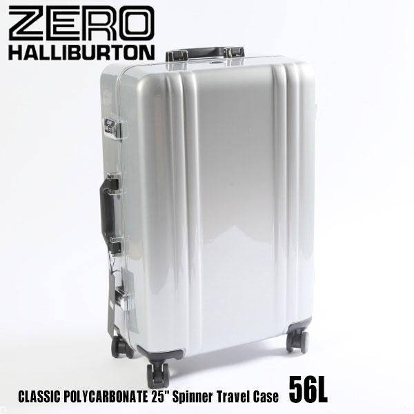 ゼロハリバートン クラシック ポリカーボネイト 25