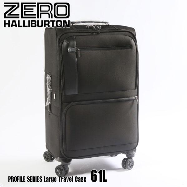 ゼロハリバートン プロファイル シリーズ ラージ Travel Case 61L PRF313 Black 80864 PROFILE SERIESスーツケース ZERO HALLIBURTON