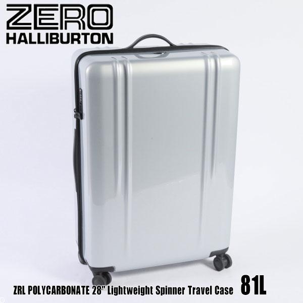 ゼロハリバートン ZRL ポリカーボネイト 28