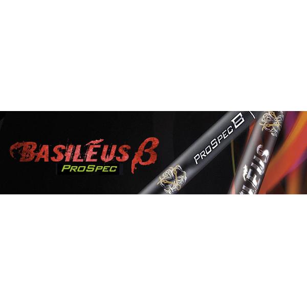 取寄せ商品 代引き不可:発送7営業日前後 バシレウス プロスペック ベータ 70 ドライバー用シャフト/ Basileus ProSpec β 70