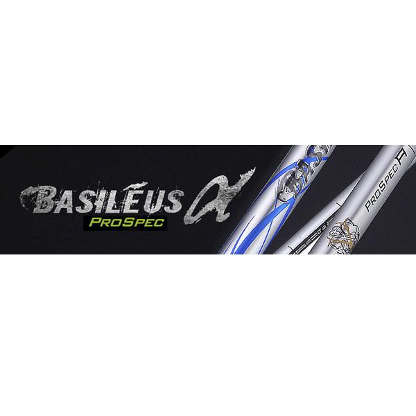 取寄せ商品 代引き不可:発送7営業日前後 バシレウス プロスペック アルファ 70 ドライバー用シャフト/ Basileus ProSpec α 70