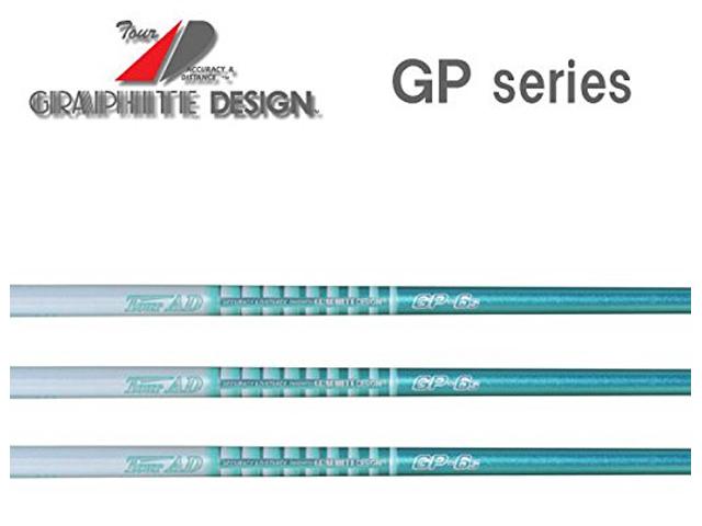 取寄せ商品 代引き不可:発送7営業日前後 グラファイトデザイン ツアーAD シャフト / Graphite Design Tour AD GP-6 shaft