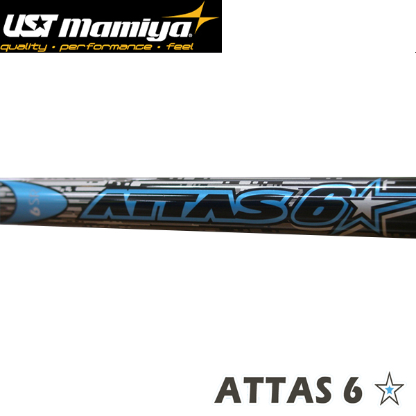 取寄せ商品 代引き不可:発送7営業日前後 マミヤ アッタスロックスター シャフト / Mamiya-OP ATTAS6☆ 7 shaft