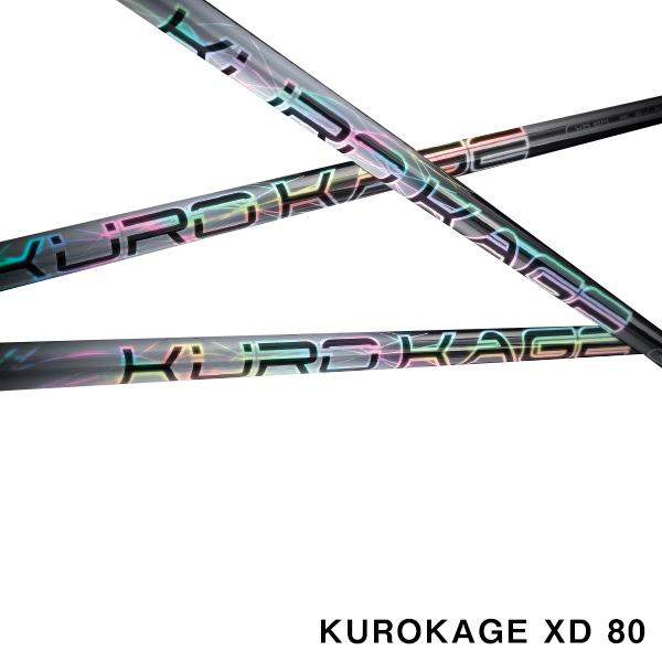 取寄せ商品 代引き不可:発送7営業日前後 三菱ケミカル クロカゲ XDシリーズ シャフト/ Mitsubishi Chemical KUROKAGE XD 80 shaft
