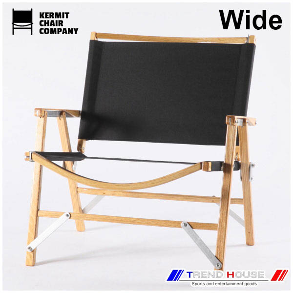 Kermit Chair Wide/カーミットチェア ブラック ワイド[Black]