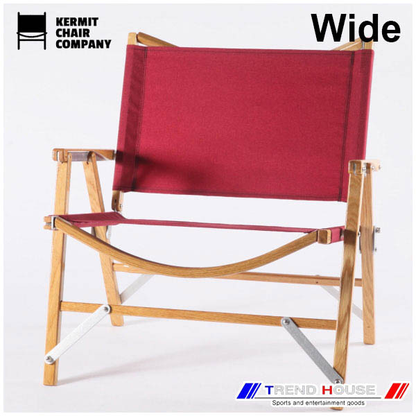 Kermit Chair Wide/カーミットチェア バーガンディ ワイド(並行輸入品)[Burgundy]