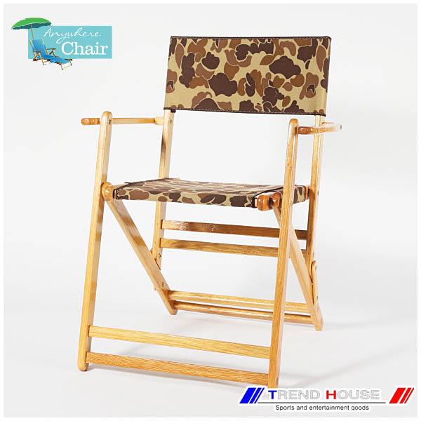 【残りわずか】エニウェアチェア デッキチェア/ANYWHERE CHAIR Deck Chair[Camo]