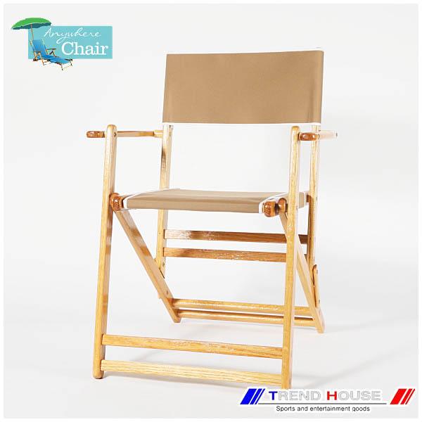 【残りわずか】エニウェアチェア デッキチェア/ANYWHERE CHAIR Deck Chair[Beige]