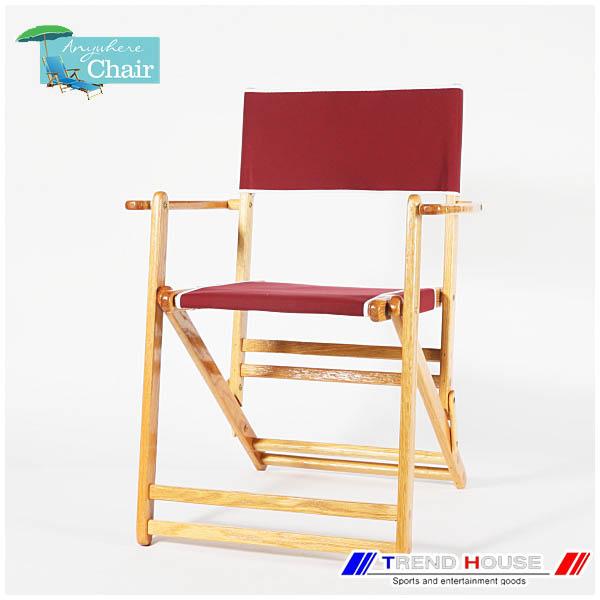 【在庫20脚のみ】エニウェアチェア デッキチェア/ANYWHERE CHAIR Deck Chair[Burgundy]
