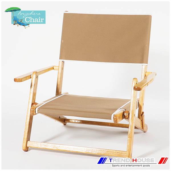 【使い勝手の良い】 【残りわずか Chair Mini】エニウェアチェア ミニ サンドチェア/ANYWHERE CHAIR Mini Sand Chair CHAIR [Beige], サイクルショップ S-STAGE:5b9280ae --- business.personalco5.dominiotemporario.com