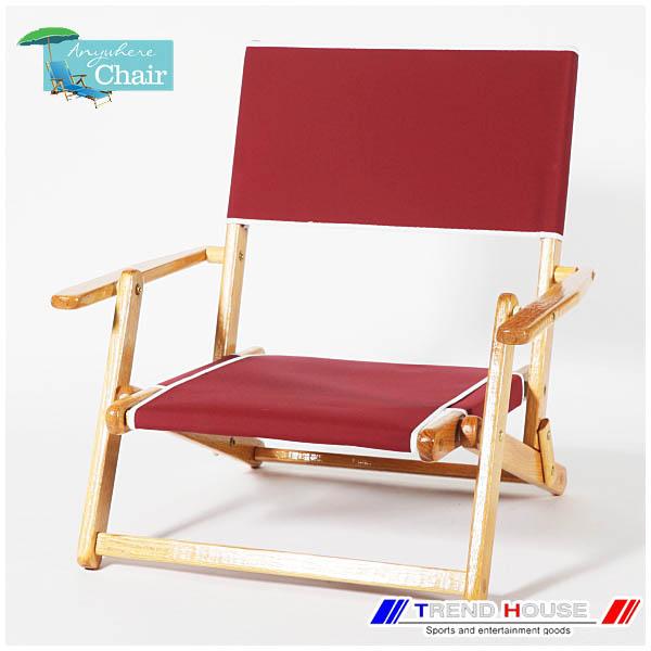 【在庫20脚のみ】エニウェアチェア ミニ サンドチェア/ANYWHERE CHAIR Mini Sand Chair [Burgundy]