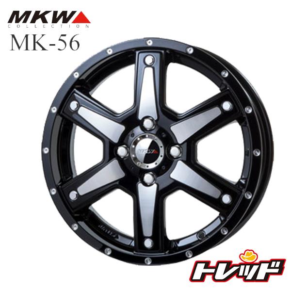 送料無料 165/60R15 NANKANG ナンカン N889 M/T ホワイトレター MKW MK56 新品サマータイヤ ホイール4本セット 4.5J 4H100