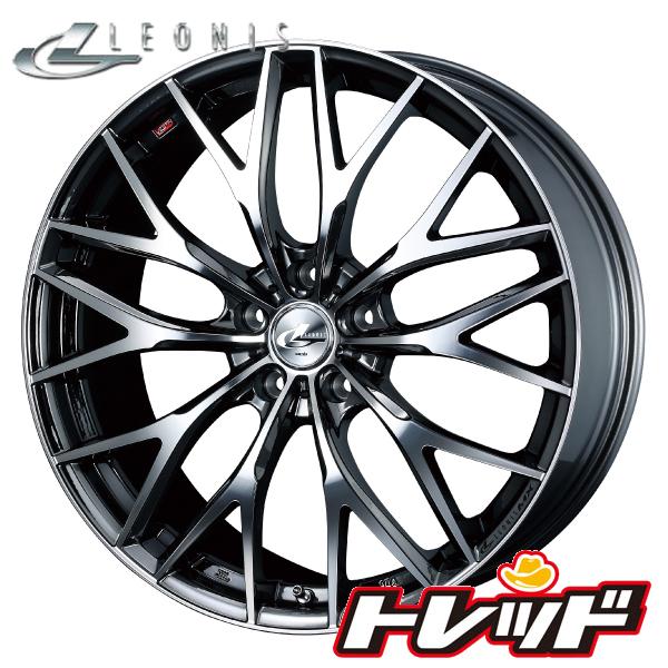 送料無料 235/50R18 WINRUN ウィンラン R330 Weds LEONIS MX BMCMC / ブラックメタルコートミラーカット サマータイヤホイールセット