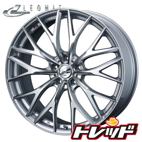 送料無料 235/50R18 WINRUN ウィンラン R330 Weds LEONIS MX HSIII/SC / ハイパーシルバーIII/SCマシニングサマータイヤホイール 4本セット