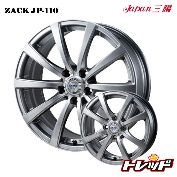 送料無料 165/55R14 72V KENDA ケンダ KR23A ZACK ザック JP110 ブラックシルバー 新品サマータイヤ ホイール4本セット 14インチ 4.5J 4H100+45